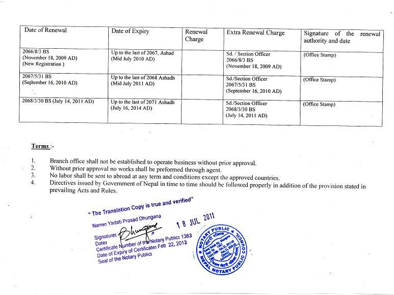 Company Certificate - Us legal documents